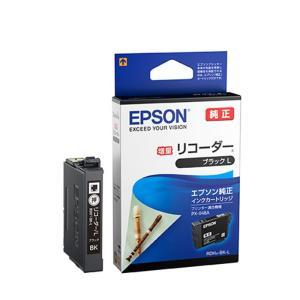《新品アクセサリー》 EPSON(エプソン) インクカートリッジ RDH-BK-L ブラック