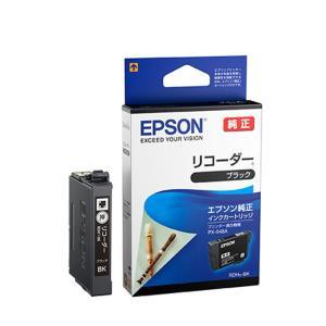 《新品アクセサリー》 EPSON(エプソン) インクカートリッジ RDH-BK ブラック|ymapcamera