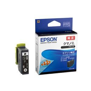 《新品アクセサリー》 EPSON (エプソン) インクカートリッジ クマノミ KUI-BK ブラック|ymapcamera