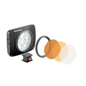 《新品アクセサリー》 Manfrotto(マンフロット) LUMIE LEDライト 440 lux ART MLUMIEART-BK【特価品/期間限定(11/30まで)】|ymapcamera