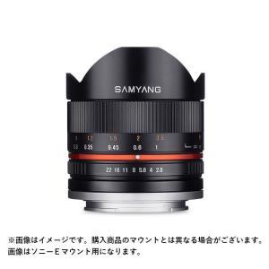 《新品》 SAMYANG(サムヤン) 8mm F2.8 UMC Fish-eye II (フジフイルム用) ブラック〔メーカー取寄品〕|ymapcamera