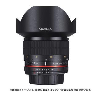 《新品》 SAMYANG (サムヤン) 14mm F2.8 Aspherical IF(ソニーE用/フルサイズ対応)|ymapcamera