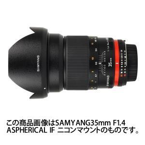 《新品》 SAMYANG(サムヤン) 35mm F1.4 ASPHERICAL IF(ペンタックス用)〔メーカー取寄品〕 ymapcamera
