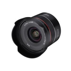 《新品》 SAMYANG (サムヤン) AF 18mm F2.8 FE (ソニーE用/フルサイズ対応...