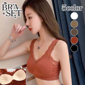 【商品コード】BRA019 【カラー】5Colors 【生地】ブラジャー:ナイロン/ポリウレタン/そ...