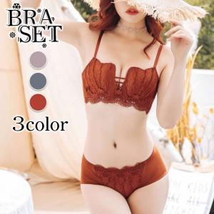 【商品コード】BRA029 【カラー】3Colors 【生地】ブラジャー:ナイロン/ポリウレタン/そ...