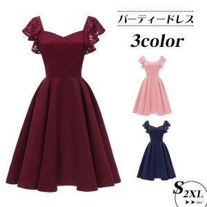 【商品コート】MAKOPS103  【カラー】 レッド   ピンク    ネイビー   【素材】ポリ...