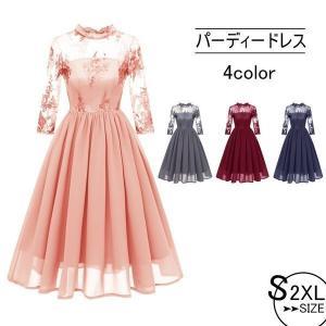 【商品コート】MAKOPS127  【カラー】ピンク、ピンク、ネイビー、グレー  【素材】ポリエステ...