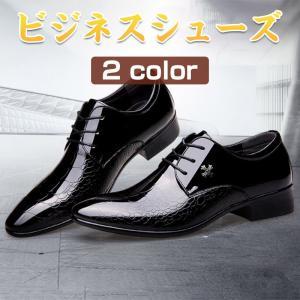 商品コード:MPUS017  【素材】本革 ソール素材: ゴム  カラー:ブラック  【サイズ】 3...