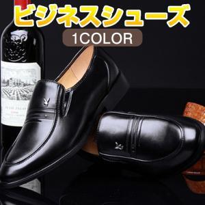 商品コード:MPUS023  【素材】本革 ソール素材: ゴム  カラー:ブラック  【サイズ】 3...