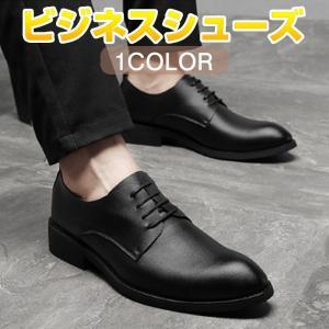 商品コード:MPUS025  【素材】本革 ソール素材: ゴム  カラー:ブラック  【サイズ】 3...