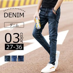 商品コード:PDEM002 素材:コットン カラー:写真通りに3color サイズ:詳細図にあるサイ...