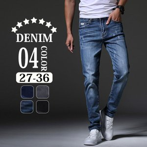 商品コード:PDEM021 素材:コットン カラー:ライトブルー、ブルー、グレー、ブラック サイズ:...
