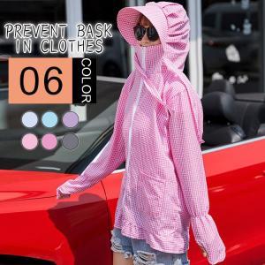 商品コード:RSGD022 素材:ボリエステル  サイズ: フリーサイズ カラー:写真通り 6col...