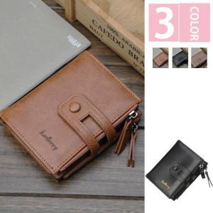 商品コード:SF014 素材:PU サイズ:(約)高さ12.0cm、横幅10cm、厚さ3cm カラー...