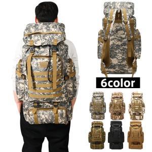 リュック 登山 リュックサック メンズ バックパック 大容量 旅行 ハイキングバッグ 防水 迷彩柄 アウトドア 大容量60L 6color ポイント消化