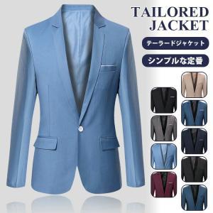 【商品コート】YTRD015 【サイズ】サイズ表の写真にてご覧でください。 【カラー】7色展開 【素...