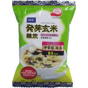 コラーゲン3000mg!食物繊維配合!  ●発芽玄米のおいしさをいつでも楽しめる「DHC発芽玄米雑炊...