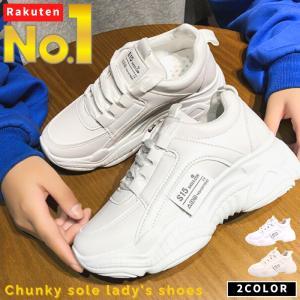 レディース スニーカー 厚底 疲れない シューズ 初心者 おすすめ 靴 歩きやすい おしゃれ カラー 白 サイズ 22.5cm から ダッドシューズ 洗える 送料無料|ymgs1981