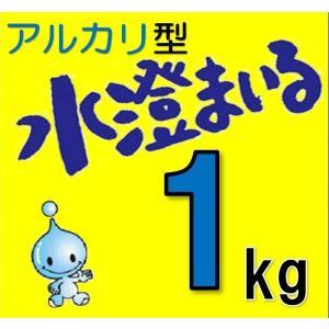 【コンクリート他アルカリ排水対応凝集剤】水スマイル 水澄まいる(アルカリ型) 1kg×1袋|ymi-net