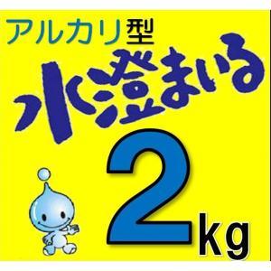 【コンクリート他アルカリ排水対応凝集剤】水スマイル 水澄まいる(アルカリ型) 1kg×2袋|ymi-net