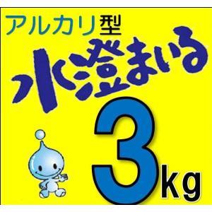 【コンクリート他アルカリ排水対応凝集剤】水スマイル 水澄まいる(アルカリ型) 1kg×3袋|ymi-net