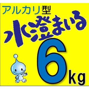 【コンクリート他アルカリ排水対応凝集剤】水スマイル 水澄まいる(アルカリ型) 1kg×6袋|ymi-net