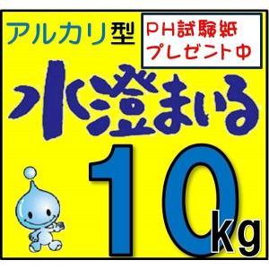 【コンクリート他アルカリ排水対応凝集剤】水スマイル 水澄まいる(アルカリ型) 10kg|ymi-net