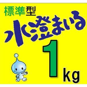 排水処理用凝集剤:水スマイル 水澄まいる(標準型) 1kg×1袋|ymi-net