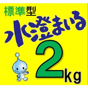 排水処理用凝集剤:水スマイル 水澄まいる(標準型) 1kg×2袋|ymi-net