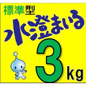 排水処理用凝集剤:水スマイル 水澄まいる(標準型) 1kg×3袋|ymi-net
