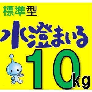排水処理用凝集剤:水スマイル 水澄まいる(標準型) 10kg|ymi-net