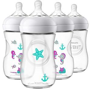 ほにゅうびん赤ちゃん ☆柄透明 ミルク哺乳瓶 Philips Avent Natural Baby Bottle with Seahorse Desi|ymitsp