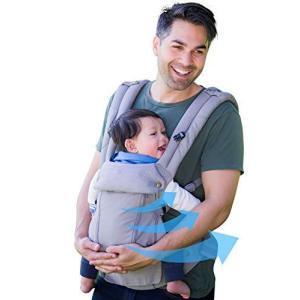 ルミエール 6WAY 抱っこ紐【アメリカ発】温度調節パネルで年中快適 - 前向き おんぶ 授乳可能 - 腰サポート付(Pearl Grey)|ymitsp