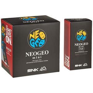 NEOGEO mini + NEOGEO mini PAD (黒) セット|ymitsp
