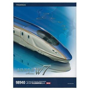 TOMIX Nゲージ 98940 W7系北陸新幹線セット (12両)|ymitsp
