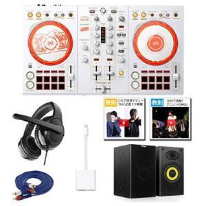 Pioneer DJ D4DJ DDJ-400-HA iOS版djay レコボ 対応Bセット ymitsp
