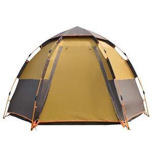 テント ワンタッチテント 自動組立 ヘキサゴンタイプ KinrocK 簡単設営 5-8人用 UVカット 防水 防風 防災用 キャンプ用品|ymitsp