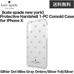 アウトレット kate spade new york Protective Hardshell 1-PC Comold Case for iPhone X Glitter Dot Miles Gray Ombre / Silver Foil / Silver Glitter|ymobileselection