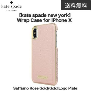送料無料 kate spade new york Wrap Case for iPhone X Saffiano Rose Gold / Gold Logo Plate|ymobileselection