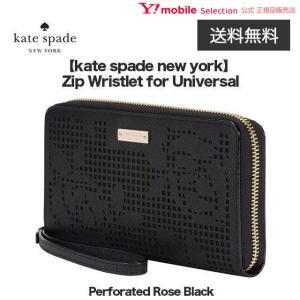アウトレット kate spade new york Zip Wristlet for Universal Perforated Rose Black|ymobileselection