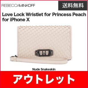 Rebecca Minkoff Love Lock Wristlet for iPhone X Nude Snakeskin|ymobileselection