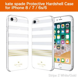 kate spade Protective Hardshell Case for iPhone 8 / 7 / 6s/6 Stripe 2 White/Gold|ymobileselection