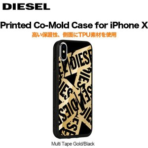 送料無料 Diesel Printed Co-Mold Case for iPhone X Multi Tape Gold/Black|ymobileselection