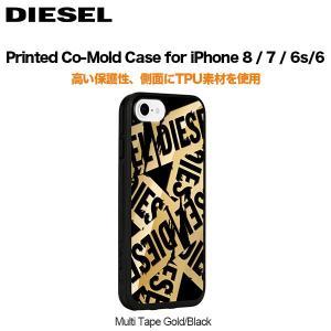 送料無料 Diesel Printed Co-Mold Case for iPhone 8 / 7 / 6s/6 Multi Tape Gold/Black ymobileselection