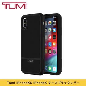 Tumi iPhoneXS iPhoneX ケース TUMI KICKSTAND CARD CASE ブラックレザー|ymobileselection