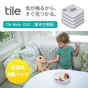 4個パック 探し物を音で見つける Tile Mate 2020(電池交換版)/ スマートトラッカー ...