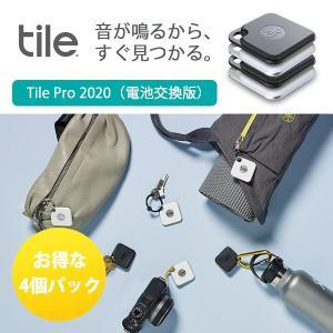 4個パック 探し物を音で見つける Tile Pro 2020(電池交換版)/ スマートトラッカー B...