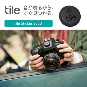 2個パック 探し物を音で見つけるTile Sticker 2020 / スマートトラッカー Blue...