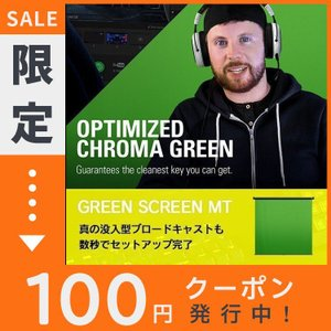 Elgato Gaming GREEN SCREEN MT ( グリーンスクリーン ) SNS Youtube 撮影 クロマキー合成 Corsair コルセア エルガト ゲーム|ymobileselection